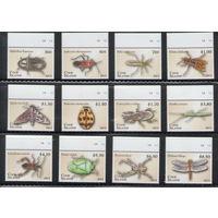 Острова Кука Насекомые 2013 год чистая полная серия из 12-ти марок оценка по каталогу Михель 63 евро