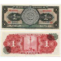 Мексика. 1 песо (образца 1970 года, P59l, подпись 2, aUNC)
