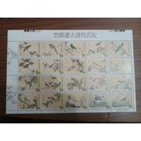 Китай Тайвань 1997 Птицы лист 20 марок Mi-12,0 евро
