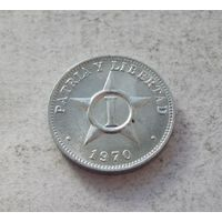 Куба 1 сентаво 1970