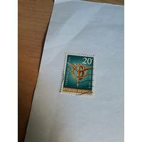 Сенегал марки