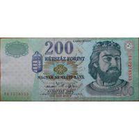 200 форинтов 2006 г.