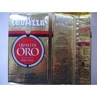 Кофе зерновой Lavazza ORO 1кг 29.99р-лучшая цена ДОСТАВКА