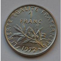 Франция, 1 франк 1972 г.