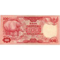 Индонезия, 100 рупий, 1977 г. UNC