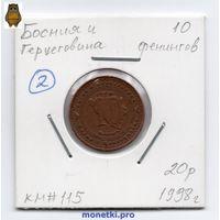 10 фенингов Босния и Герцеговина 1998 года (#2)