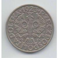 РЕСПУБЛИКА ПОЛЬША. 50 ГРОШЕЙ 1923 II РЕЧЬ ПОСПОЛИТАЯ