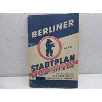План г. Берлин, первая половина 1950-ых гг.