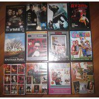 Все диски с фильмами одним лотом!