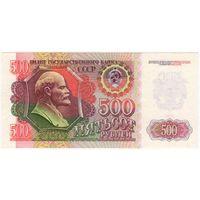 CCCP 500 рублей 1992  UNC  ВБ 1160352