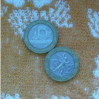 Франция 10 франков 1991 года