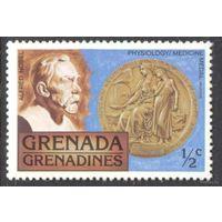 Гренада и Гренадины Нобель медаль