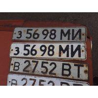 Комплект номеров г. Минск 1977 СССР