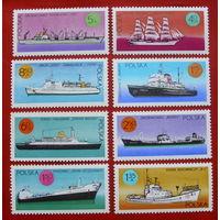 Польша. Корабли ( 8 марок ) 1971 года.