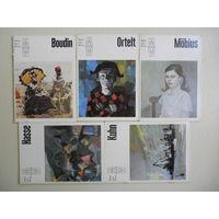 Дрезденская галерея, брошюры о художниках, на немецком языке