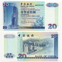 Гонконг. 20 долларов (образца 1994 года, P329a, UNC)