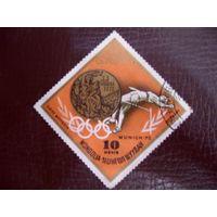 Монголия. Медалисты Мюнхен 1972 Mi:MN 749 спорт