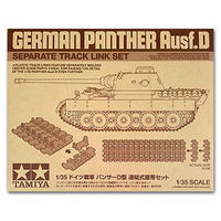 Tamiya Panther D Track Link Set 1/35