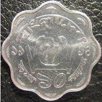 Бангладеш 10 пойш 1994 КМ#11.2 ФАО