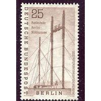 Западный Берлин. Индустриальная выставка. Антена