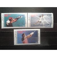 Берлин 1988 Олимпийские игры Михель-6,5 евро полная серия