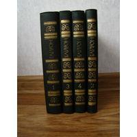 Собрание сочинений Дж.Г. Байрон 4 тома 1981