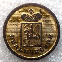 Пуговица чиновника Вильненской губернии. Период до 1857 г. Производитель - Бухъ.