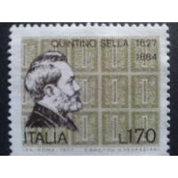 Италия 1977 персона