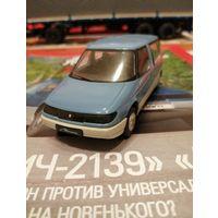 Москвич 2139 АРБАТ
