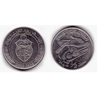 Тунис 1/2 динара 2013
