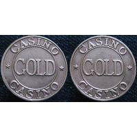 """W: Жетон игровой """"CASINO GOLD"""" (852)"""
