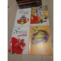 Davis Cup 2004 Беларусь Россия Большой Теннис
