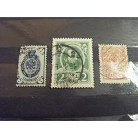 Царская Россия 3 марки герб царь (2-16)