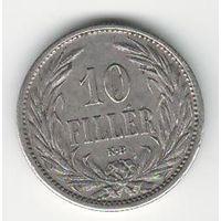 Австро-Венгрия 10 филлеров 1909 года. Сохран!