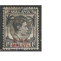 Малайа(Британская Военная Администрация). Король ГеоргVI. 1945г. Mi#1.