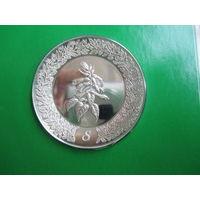 США. Franklin Mint 1979. 925пр. 11гр.  Серебряное блюдце S .      S.6