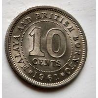 Малайя и Британское Борнео 10 центов, 1961 3-5-18