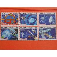 Куба  1980г. Космос.