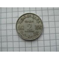 Марокко 2 франка 1951г.