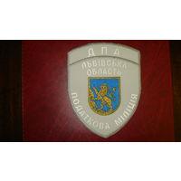 Налоговая милиция Львовской области (на парадную рубашку)