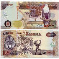 Замбия. 5000 квача (образца 2011 года, P45g, UNC)