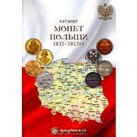 Каталог монет Польши 1832 -2017 гг.