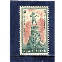 Новая Зеландия. Ми-280. Питер Пэн 1 + 1/2. Серия: Медицинские марки .1945.