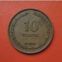 Израиль, 10 прута 1949
