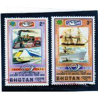 Бутан. Mi:BT 593А,594А. Паровоз и скоростной поезд. Весло-пароход и Iberia (лайнер). U.P.U. (Всемирный почтовый союз), 100 лет.. 1974.