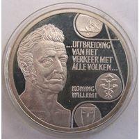 Нидерланды, 5 экю, 1992, серебро, пруф