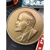 Ленин плакетка медаль барельеф настольная настенная панно латунь ЛМД авт. Н. Соколов АГ117694