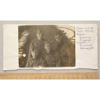 Групповое фото бойцы РККА 1940 год