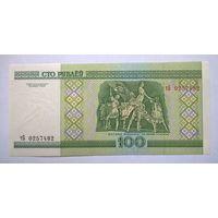 100 рублей 2000 год серия тБ UNC
