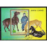 Искусство Китая Экваториальная Гвинея 1972 год 1 блок